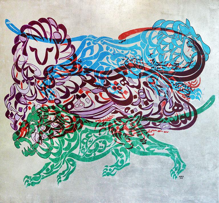 Iran series Ferdowsi's poem, 2009